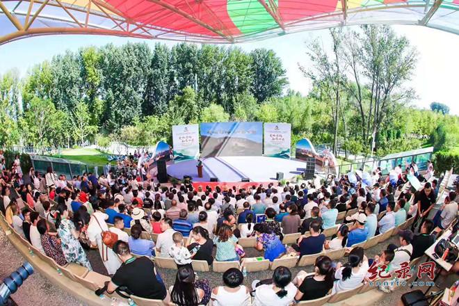 """2019北京世界园艺博览会迎来""""甘肃省日"""""""