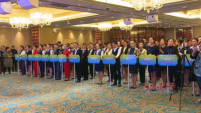 甘肃省第四届旅游星级饭店技能竞赛开赛