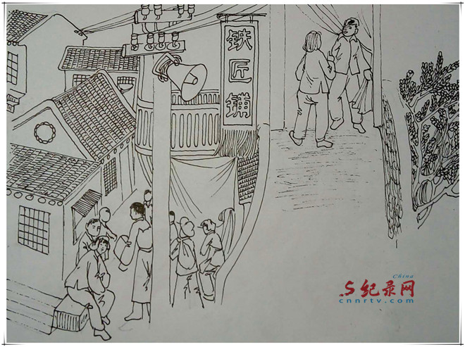 兰州书画家魏孔连连环画--老铁匠和紫砂壶的故事