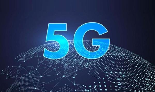 5G即将变为现实,业界准备好了吗?