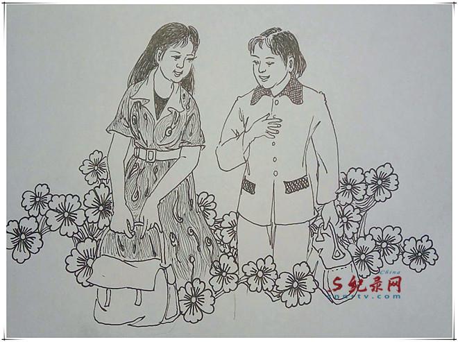 魏孔连系列连环画—兰州方言(迎新春寄语)之三