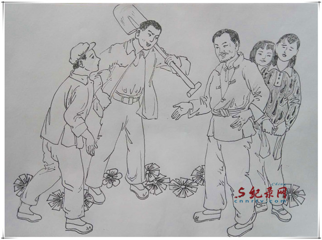 魏孔连连环画—吃馓饭
