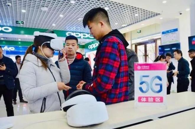 甘肃首个5G营业厅开通