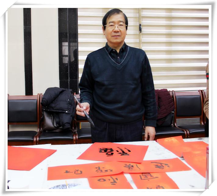 白元锋--甘肃省书法家协会会员