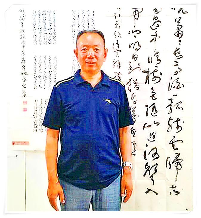 郝维熙--甘肃军魂书画研究院院长