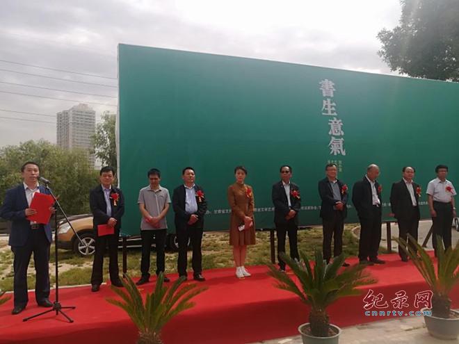 刘小农对联书法作品展在甘肃美术馆开展