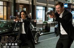 六月份好莱坞大片盘点 《黑衣人:全球追缉》简直神仙阵容