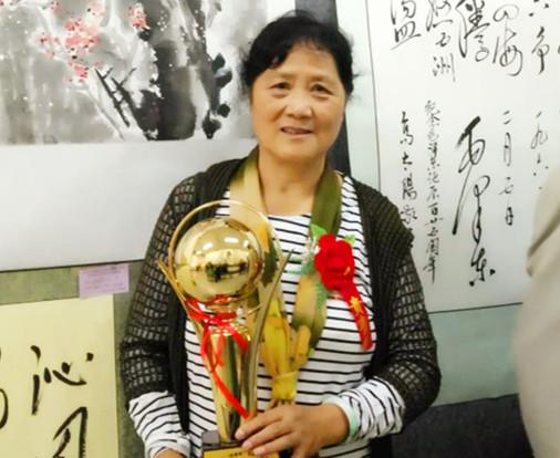 陈美兰--甘肃省美术家协会会员