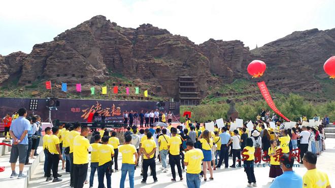 电影《功夫拉面》在甘肃省景泰县大敦煌影视城开机
