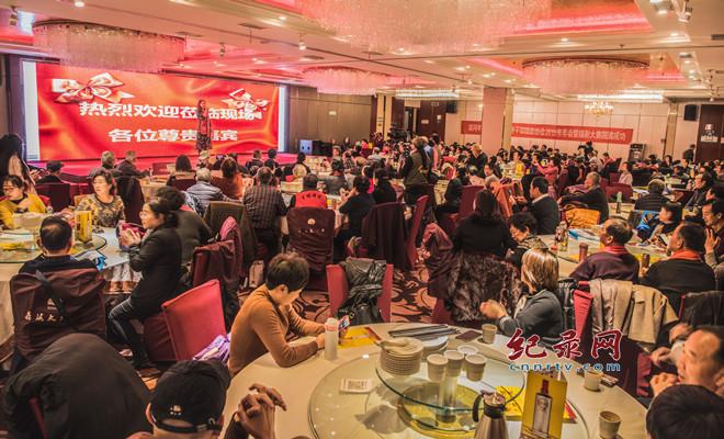 甘肃省老干部摄影协会和泰康人寿兰州分公司联袂举办辞旧迎新联谊会