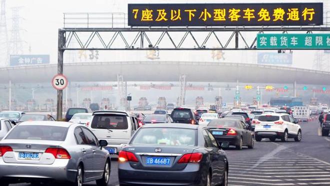 春节假期小型客车免收通行费延长至2月8日24时
