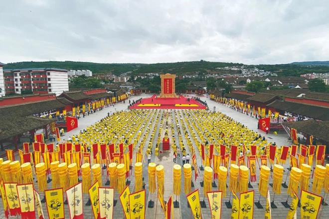 2020(庚子)年公祭中华人文始祖伏羲大典隆重举行