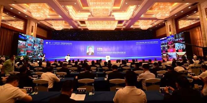 第二十六届兰洽会开幕式暨丝绸之路合作发展高端论坛举行