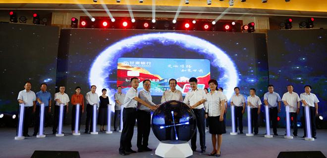甘肃省文旅厅携手甘肃银行开创政银合作新模式