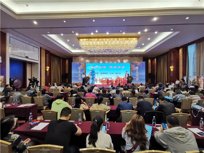 甘肃金塔西部大环线联盟暨2020年西部主力城市旅游交流推介会