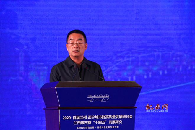 扎实推动兰西城市群建设—青海省发展改革委二级巡视员黄建雄谈兰西城市群发展