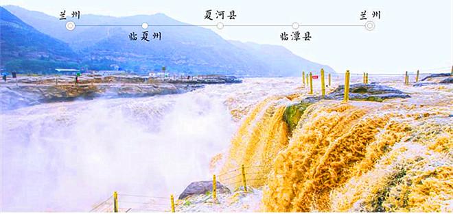 """全国非遗主题旅游线路""""涛涛黄河""""非遗之旅一"""