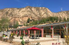 兰州绿洲贤居种植养殖专业合作社 打造观光旅游休闲为一体的田园综合体