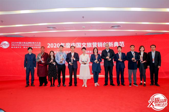 甘肃文旅王牌IP 为中国文旅品牌加分