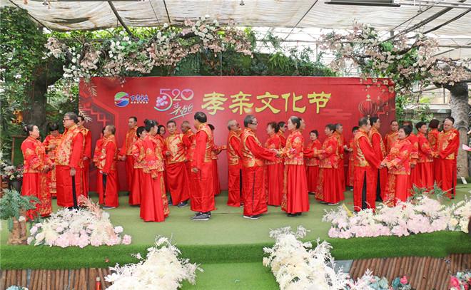 """""""有爱相伴 幸福一生""""孝亲文化节公益活动举行"""