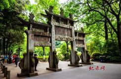 湖北省襄阳市古隆中景区