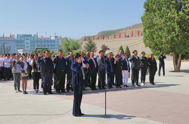 甘肃省烹饪协会党支部组织党员赴会师塔接受红色教育