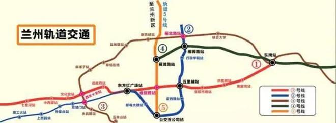 轨道交通2号线