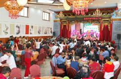 粽味飘香 兰州市第四届乡村文化旅游节开幕