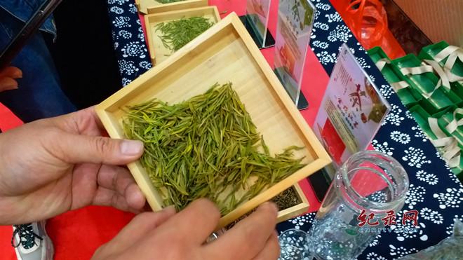 茶叶9种香气类型