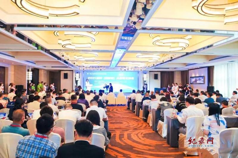 2021浙商(投融资)大会西北峰会举行