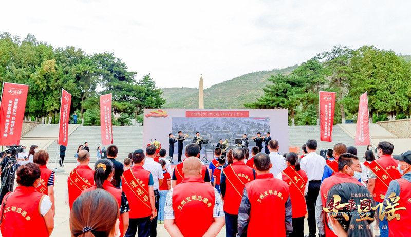 传承红色精神  儿童剧《大豆谣》主题教育活动举行