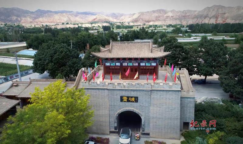 榆中县青城古镇 风雅之乡