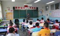 玉门街小学书法兴趣班公益授课开班了