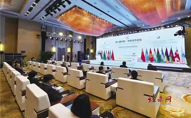 第八届中国—中亚合作论坛在兰州开幕