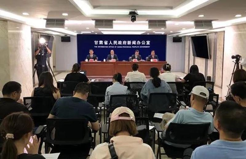 甘肃省2021年上半年经济运行生产总值4748.2亿元