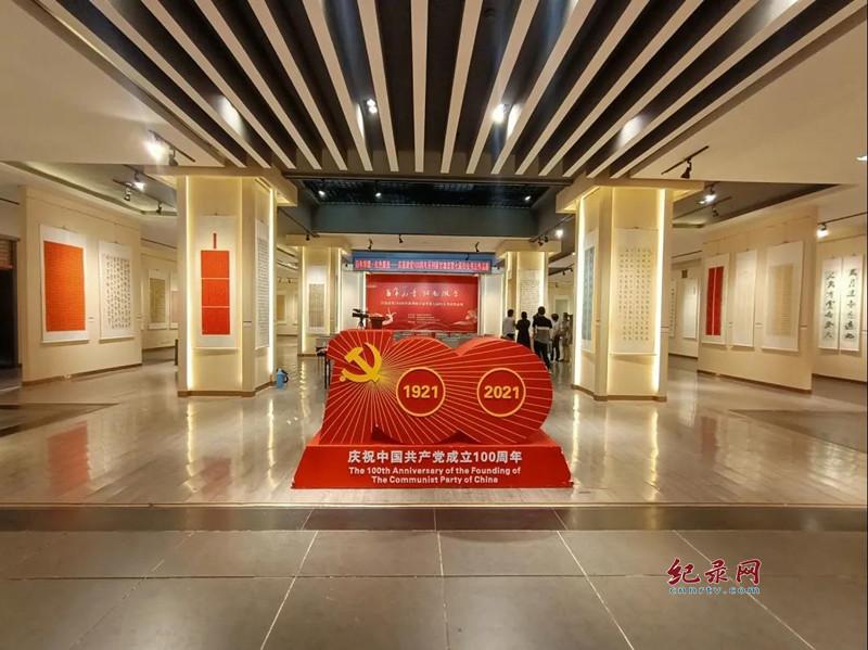 甘肃省第七届妇女书法作品展8月18日至8月20日在甘肃艺术馆展出
